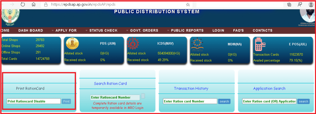 Download Your AP Ration Card