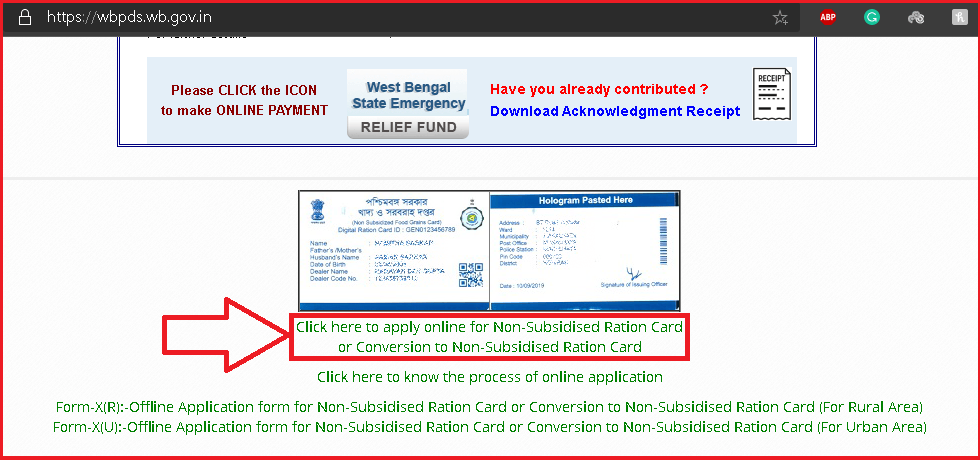 WB Digital Ration card