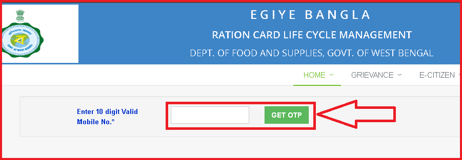 digital ration card status