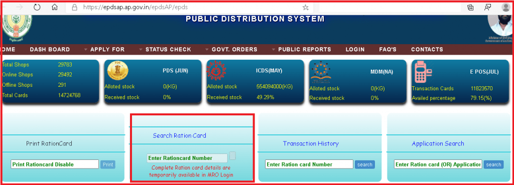 ap ration card search